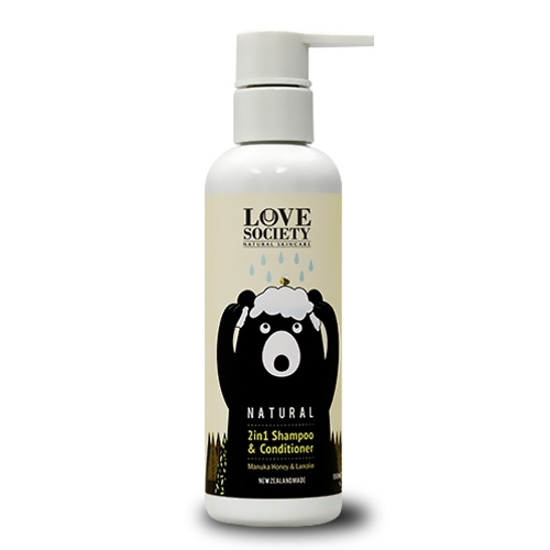 DQ & Co Love Society Natural 2in1 Shampoo & Conditioner Bubble Gum 180ml