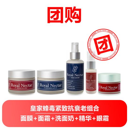 [Group Buy] Royal Nectar Gift Combo