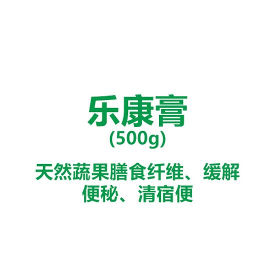 Picture of Nu-Lax 乐康膏 天然蔬果 减肥排毒通便 500g (21.06)