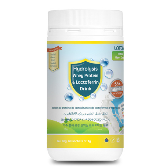 Triamour Hydrolysis Whey Protein Lactoferrin Drink 1g x 60 sachets