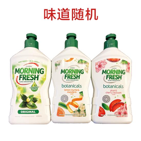 Cussons Morning Fresh Dishwashing Liquid Lime 400ml